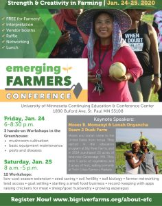 Emerging Farmers Conference 2020